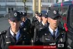 روبورتاج .. الشروع رسميا في العمل بالزي النظامي الجديد للشرطة